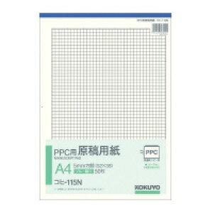 コクヨ PPC用原稿用紙 A4タテ 5mm方眼 ブルー刷り 50枚 (10冊セット) コヒ-115N
