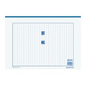 コクヨ 罫紙 B4 白上質紙 藍刷り 13行 50枚 (10冊セット) ケイ-10