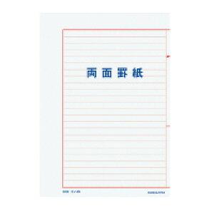 コクヨ 罫紙 両面罫紙 B5横型 白上質紙 赤刷り 24行50枚 (10冊セット) ケイ-25