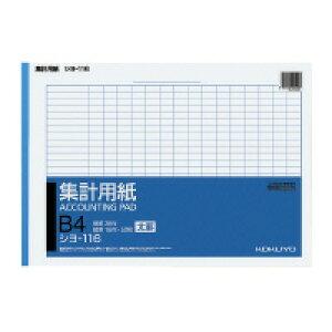 コクヨ 集計用紙 太罫 B4ヨコ型 タテ16ヨコ 26行50枚 (10冊セット) シヨ-116