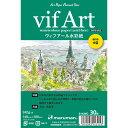 マルマン アートペーパーポストカードサイズ ヴィフアール水彩紙 中目 242g/m2 30枚 S143VC