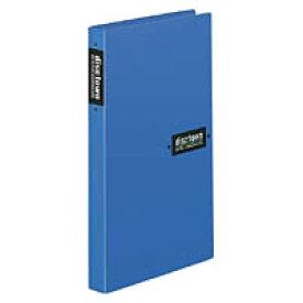 コクヨ CDファイル ディスクタウン 24枚収容 青 EDF-C105B