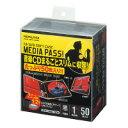 【在庫有り♪】コクヨ CD/DVD用ソフトケース<MEDIA PASS>1枚収容 50枚セット 黒 EDC-CME1-50D