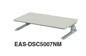 コクヨ デスクシェルフ RESPACE-C EAS-DSC5007NM