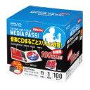 コクヨ CD/DVD用ソフトケース<MEDIA PASS>1枚収容 100枚 白 EDC-CME1-100W