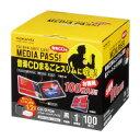 在庫有り コクヨ CD/DVD用ソフトケース<MEDIA PASS>1枚収容 100枚 黒 EDC-CME1-100D