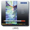 ステッドラー カラト アクェレル水彩色鉛筆 36色セット (karat aquarell) 125M36