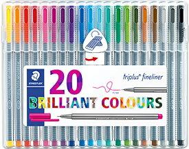 【メ可】ステッドラー トリプラス ファインライナー 細書きペン 0.3mm 20色セット 334 SB20