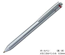 【メ可】ロットリング トリオペン シルバー 1904454