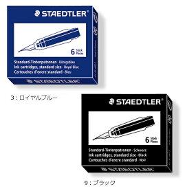 【メ可】ステッドラー インクカートリッジ STAEDTLER PREMIUM Initiumcollection Accessories Refills of Foutain pens 480