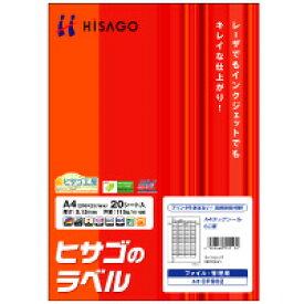【メ可】ヒサゴ A4タックシール 60面 連続給紙タイプ (5セット) OP902
