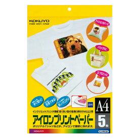 コクヨ インクジェットプリンタ用紙 アイロンプリントペーパー A4 KJ-PR10N