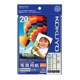 【メ可】コクヨ IJP用写真用紙 印画紙原紙 高光沢2L 20枚 KJ-D122L-20
