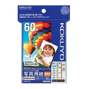 コクヨ IJP用写真用紙 印画紙原紙 高光沢 L 60枚 KJ-D12L-60