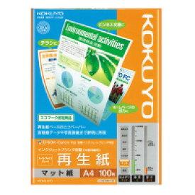コクヨ IJP用紙スーパーファイングレード 再生紙 A4 100枚 KJ-MS18A4-100