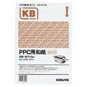 【メ可】コクヨ PPC用和紙(柄入り) B5 100枚 白 KB-W115W