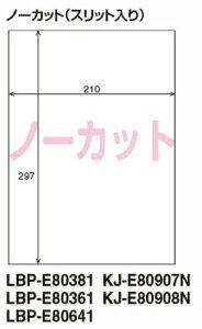 コクヨ IJP用紙ラベル<リラベル> はかどりタイプ A4 ノーカット 100枚 KJ-E80908N