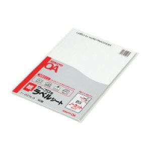 【メ可】コクヨ ワープロ用紙ラベル(共用タイプ) B5 ノーカット 50枚 タイ-2121-W