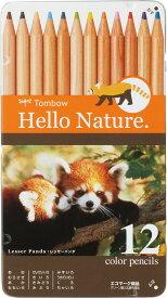 【メ可】トンボ鉛筆 缶入色鉛筆 ハローネイチャーLP 12色 CB-RHNLP0212C