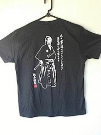 【ネコポスで送料お得】坂本龍馬半Tシャツ 半袖 ロゴ RYOMA 【父の日】【名言 黒】【高知 よさこい祭り お土産】【代引き不可商品】