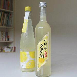 【お歳暮】小夏リキュールと文旦の酒のペアセット 各500ml各1本【クール便】