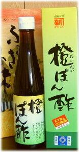 橙ポン酢300ml 則岡醤油醸造元/紀州有田どっちの料理ショー関口厨房特選素材