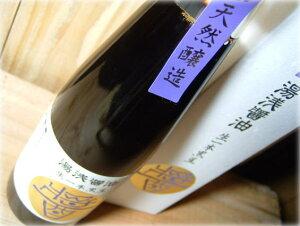 生一本黒豆200ml/湯浅醤油丹波黒豆100%の杉樽仕込みシラスと同梱時の【特別価格】