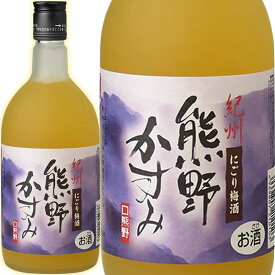 店長イチオシ!紀州にごり梅酒・熊野かすみ720mlとろみのある旨口タイプ