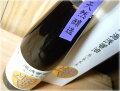 生一本黒豆200ml/湯浅醤油丹波黒豆100%の杉樽仕込み新どっちの料理ショーの特選素材