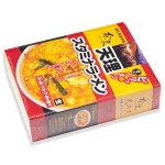 奈良天理スタミナラーメン生麺3食入(スープ付き)