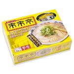 来来亭ラーメン生麺3食入(スープ付き)