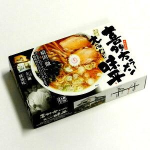 喜多方ラーメン 大みなと味平 生麺2食入(スープ付)/太ちぢれ麺きたかた キタカタ 中華そば
