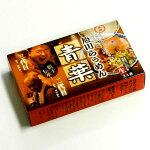旭川らぅめん青葉生麺2食入(スープ付)/旭川ラーメン旭川らーめん中華そばあさひかわアサヒカワ