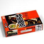 和歌山ラーメン/井出商店/濃厚とんこつ醤油味特製スープ付/二人前/生