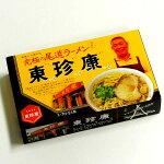 究極の尾道ラーメン東珍康生麺2食入(スープ付)/とんちんかんトンチンカンおみち中華そば