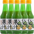 花粉対策じゃばら果汁300ml5本セット和歌山県北山村から