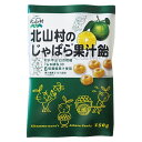 花粉対策 じゃばら果汁飴 150g和歌山県北山村から花粉対策の蛇腹 ジャバラ じゃばら飴 じゃばらキャンディ