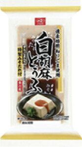 白胡麻とうふ(2個入)× 6パック 【一正蒲鉾】風味とうふ