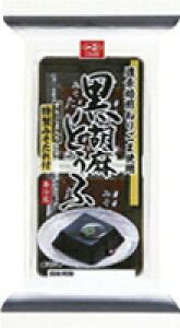 黒胡麻とうふ(2個入)× 6パック 【一正蒲鉾】風味とうふ