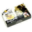 博多ラーメン 四郎 生麺2食入(スープ付き)/博多ラーメン らーめん四郎 中華そば しろう 九州