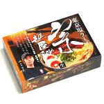 東京塩ラーメン麺屋宗超ラーメンナビ2009受賞塩日本一
