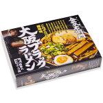 大阪ブラックラーメン生麺4食入(スープ付き)
