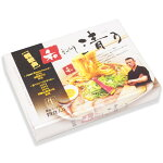 和歌山ラーメン清乃4食入(スープ付き)/和歌山らーめん中華そば