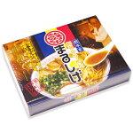 総本家和歌山ラーメンまるしげ生麺4食入(スープ付き)/和歌山らーめん中華そば濃厚豚骨醤油