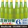 まとめ買い6本セット無添加じゃばら果汁360ml和歌山県産天然果汁100%紀伊国屋文左衛門本舗/花粉対策
