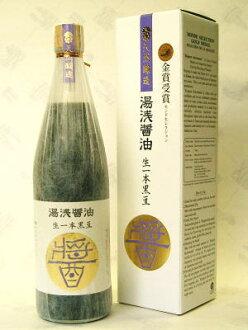 Yuasa soy sauce Tanba black soybean use Ki-ippon beans 720 ml [marushin 28872]