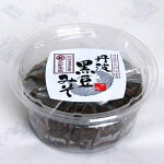 丹波黒豆味噌(みそ)380gカップ丸新本家