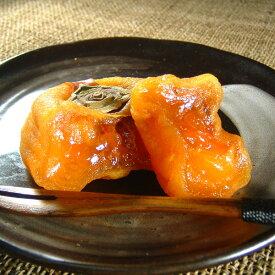 あんぽ柿 [和歌山産] たねなし柿を「干し柿」に加工しました。完全無添加の自然な甘みをお楽しみください[干柿][乾し柿]【冷蔵】