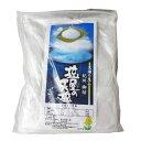 天然釜炊きの天塩 塩屋の天塩1kg(紀州 和歌山の天然塩)