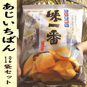 もち米100%味一番(菓子)100g×12袋×1箱和歌山のお菓子・有限会社 旭堂製菓所